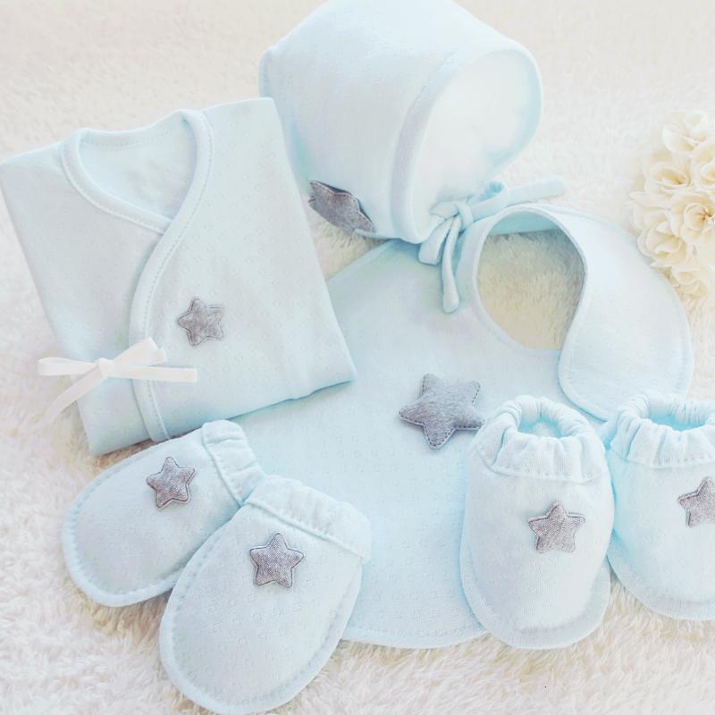 오가닉 별 배냇저고리만들기5종유기농DIY세트(블루)