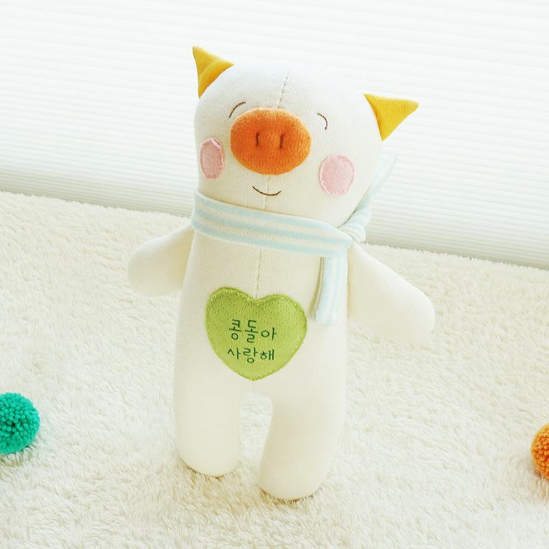 (태명을 넣어드려요:)2019년 오가닉 포그니 돼지 애착인형 만들기 태교바느질diy