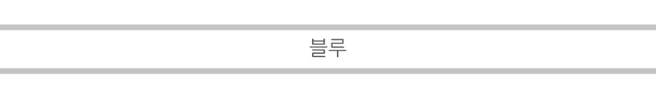 오가닉 소띠 카우 아기신발 DIY 상세페이지