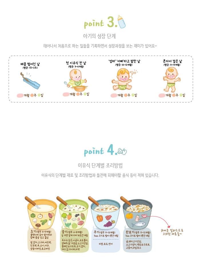 옹아리닷컴 성장포스터