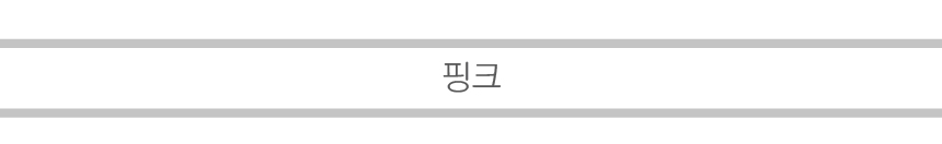 오가닉 미니 곰도리 애착인형 DIY - 타이틀 핑크