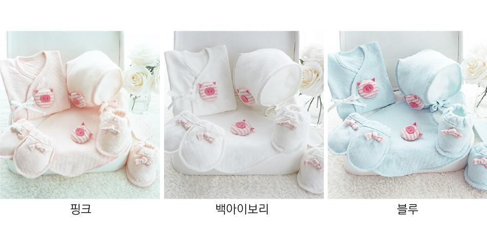 출산set 비교사진